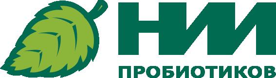 НИИ ПРОБИОТИКОВ. Производство пробиотических препаратов.